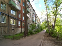 neighbour house: st. Akhmyatov, house 26. Apartment house