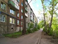 Казань, улица Ахтямова, дом 26. многоквартирный дом