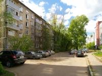 Казань, улица Ахтямова, дом 28. многоквартирный дом