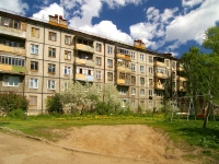 neighbour house: st. Akhmyatov, house 30. Apartment house