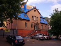 neighbour house: st. Ayvazovsky, house 5. Apartment house
