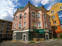 喀山市, 旅馆 Hills, Ayvazovsky st, 房屋 11А