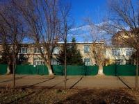 喀山市, Ayvazovsky st, 房屋 24. 幼儿园