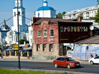 Казань, Батурина ул, дом 12