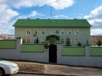 Kazan, st Bekhterev, house 4. hotel