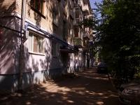 Казань, улица Курашова, дом 32. многоквартирный дом