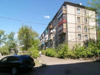 Казань, улица Карима Тинчурина, дом 1А. многоквартирный дом