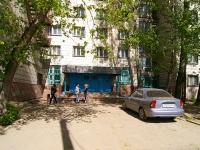 Kazan, Karim Tinchurin st, house 25. hostel