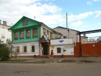Kazan, Zayni Sultan st, house 15. industrial building