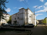 Kazan, Zayni Sultan st, house 12. office building