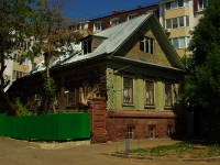 Kazan, Zayni Sultan st, house 10. Private house