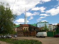 "neighbour house: st. Fatykh Karim, house 19. mosque ""Зангар"""