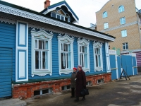 neighbour house: st. Fatykh Karim, house 7. building under reconstruction Дом Каушчи