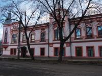 Казань, поликлиника №7, улица Фатыха Карима, дом 14