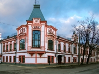 Kazan, polyclinic №7, Fatykh Karim st, house 14