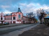 Казань, улица Фатыха Карима, дом 14. поликлиника №7
