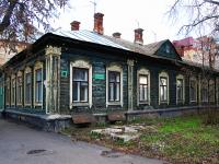 Казань, улица Фатыха Карима, дом 11. многоквартирный дом