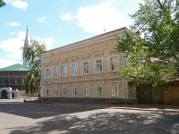 Kazan, Sary Sadykvoy st, house 6. Apartment house