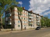 Казань, улица Сары Садыковой, дом 7. многоквартирный дом