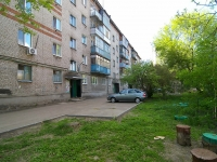 Kazan, Sary Sadykvoy st, house 7. Apartment house
