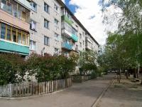 Казань, улица Сары Садыковой, дом 10. многоквартирный дом