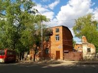 Казань, улица Сары Садыковой, дом 15. индивидуальный дом