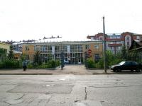 Казань, улица Сары Садыковой, дом 16. медицинский центр