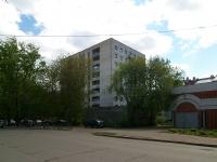 Казань, улица Сары Садыковой, дом 20. общежитие
