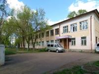 Казань, улица Сары Садыковой, дом 25. Орленок, подростковый клуб