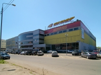 neighbour house: st. Sary Sadykvoy, house 30. retail entertainment center