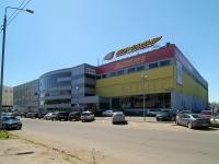 Казань, улица Сары Садыковой, дом 30. торгово-развлекательный центр