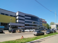 Kazan, Sary Sadykvoy st, house 30. retail entertainment center