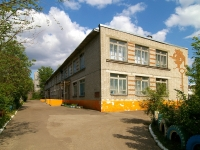 neighbour house: st. Sary Sadykvoy, house 35. nursery school №289, Золотой ключик