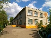соседний дом: ул. Сары Садыковой, дом 35. детский сад №289, Золотой ключик