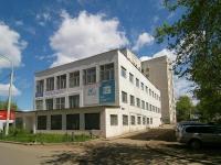 Казань, улица Заводская, дом 3. офисное здание