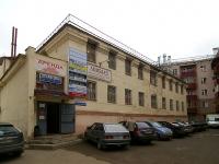 Казань, улица Университетская, дом 5/37. многофункциональное здание