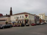 Казань, улица Университетская, дом 11. многофункциональное здание