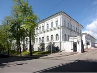 Kazan, st Universitetskaya, house 13. university