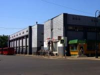 Казань, улица Университетская, дом 3. магазин
