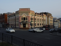 Казань, улица Университетская, дом 10. многофункциональное здание