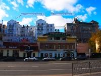 Казань, улица Университетская, дом 20. многофункциональное здание
