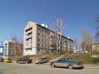 Kazan, Bolshaya Krasnaya st, house 1А. Apartment house