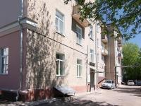 Kazan, Bolshaya Krasnaya st, house 22А. Apartment house