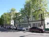 улица Большая Красная, дом 30. органы управления