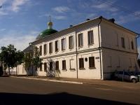 Казань, улица Большая Красная, дом 5А. подворье Казанский Богородицкий мужской монастырь
