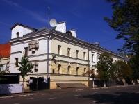 Казань, улица Большая Красная, дом 13А. органы управления