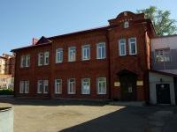 Kazan, law-enforcement authorities Управление вневедомственной охраны при Министерстве внутренних дел РТ , Bolshaya Krasnaya st, house 4