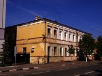 neighbour house: st. Bolshaya Krasnaya, house 11. prophylactic center Республиканский клинический кожно-венерологический диспансер