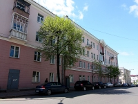 Kazan, Bolshaya Krasnaya st, house 14. Apartment house with a store on the ground-floor