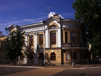 Казань, улица Большая Красная, дом 15. многофункциональное здание